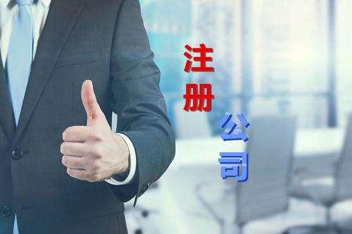 办理上海公司疑难名称核准时应该怎么做?